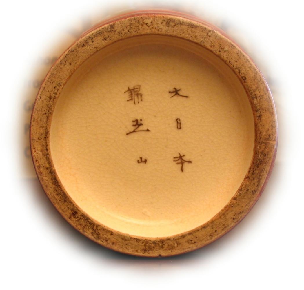 Japon porselenleri japanese porcelain 1 satsuma kinkozan vasevazo late meiji dnemiperiod reviewsmspy